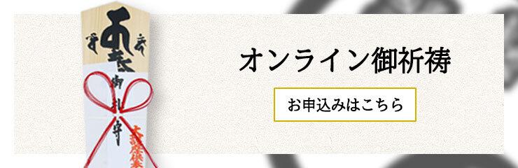 gokito_online1.jpg